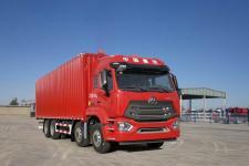豪瀚国五前四后八厢式货车430-740马力15-20吨(ZZ5325XYKV4666E1K)