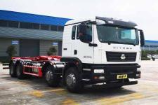 程力牌CL5310ZXXJH6型車廂可卸式垃圾車價格