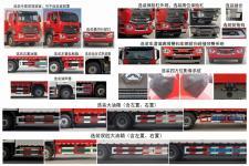 豪瀚牌ZZ1165K5113F1型载货汽车图片
