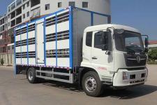 东风天锦国六畜禽运输车厂家直销价格