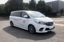 国六上汽大通G20血浆运输车