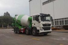 运力牌LG5311GJBZ5型混凝土搅拌运输车(LG5311GJBZ5混凝土搅拌运输车)(LG5311GJBZ5)