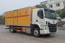 华通牌HCQ5187XQYLZ6型爆破器材运输车