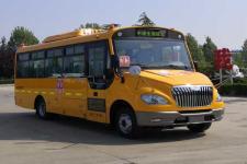 7.6米中通LCK6760D6Z中小学生专用校车图片