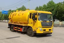 清洗吸污车(HNY5181GQWD6清洗吸污车)图片