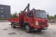 新东日牌YZR5111ZZDCG6型抓斗式垃圾车