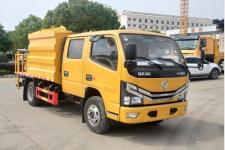 國六東風雙排座防役消毒灑水車價格