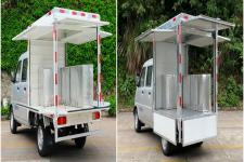 五菱牌LQG5029XSHSP6型售货车图片