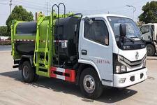 自裝卸式垃圾車價格