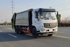 程力威牌CLW5250ZYS6WL型压缩式垃圾车