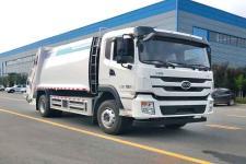 比亚迪T8纯电动14方压缩式垃圾车13635739799