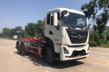 東風天龍16方勾臂式垃圾車|大型勾臂垃圾車報價更新