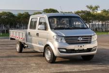 东风国六微型货车122马力730吨(DXK1021NK13HL)