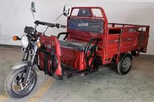 宗能ZN1200DZH-2A型电动正三轮摩托车