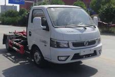 华通牌HCQ5040ZXXEQ6型车厢可卸式垃圾车