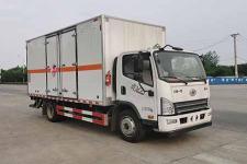 国六解放5米2/5米5易燃固体厢式运输车价格13635739799
