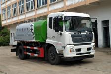 東風牌DFZ5160GPSBX1型綠化噴灑車