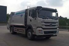 比亚迪纯电动压缩式垃圾车厂家直销电话13635739799