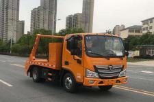 国六福田摆臂式垃圾车13329882498