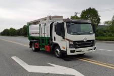 廠家熱線: 自裝卸式垃圾車