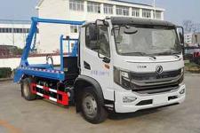 国六东风华神摆臂式垃圾车厂家价格13329882498