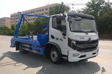 国六东风华神摆臂式垃圾车13329882498