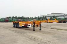 華駿12.6米34.9噸3軸危險品罐箱骨架運輸半掛車(ZCZ9400TWYL)