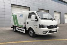 天路牌BTL5040ZLJBYEV型纯电动自卸式垃圾车图片