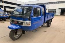 7YPJZ-17100PD6-1五征自卸三轮农用车