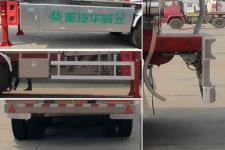 华威驰乐牌SGZ9408GYY型铝合金运油半挂车图片