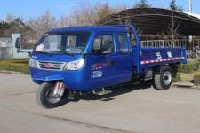 五星牌7YPJZ-14150PDB型自卸三轮汽车图片