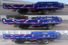 五星牌7YPJ-1775D2B型自卸三轮汽车图片
