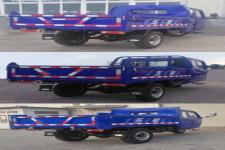 五星牌7YPJZ-17150PD2B型自卸三轮汽车图片