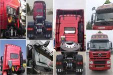 大运牌CGC4250A5DCCE型危险品运输半挂牵引车图片