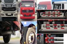 陜汽牌SX1250MA9型載貨汽車圖片