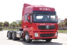 陕汽牌SX4250XC4Z型集装箱半挂牵引车图片