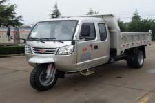 五星牌7YPJZ-16100PD1B型自卸三轮汽车图片