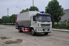 國五陜汽散裝飼料運輸車