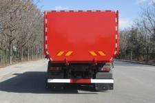 汕德卡牌ZZ3256N384MF1型自卸汽車圖片