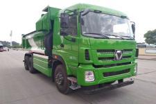 东方红牌LT5251ZLJBEV型纯电动自卸式垃圾车图片