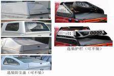 福田牌BJ2037Y2MVV-1D型多用途越野货车图片