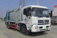 华通牌HCQ5181ZFJ6DF型分捡垃圾运输车