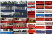 汕德卡牌ZZ1186M501GE1型载货汽车图片