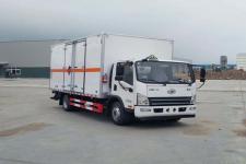 国六解放5.15米易燃气体厢式运输车