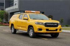 程力威牌CLW5030XXHSH6型救險車  13607286060