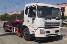 华通牌HCQ5180ZXXDF6型车厢可卸式垃圾车