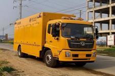 程力威牌CLW5110XXHD6型救險車  13607286060