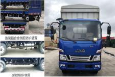 江淮牌HFC2048CCYP31K1C7NS型越野仓栅式运输车图片