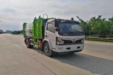 国六东风大多利卡挂桶式垃圾车