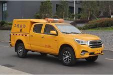 程力威牌CLW5030XXHQ6型救險車  13607286060